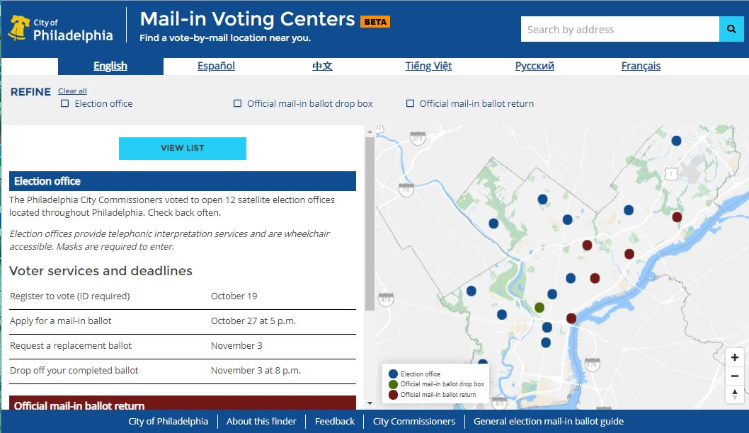 mail-in-voting-centers